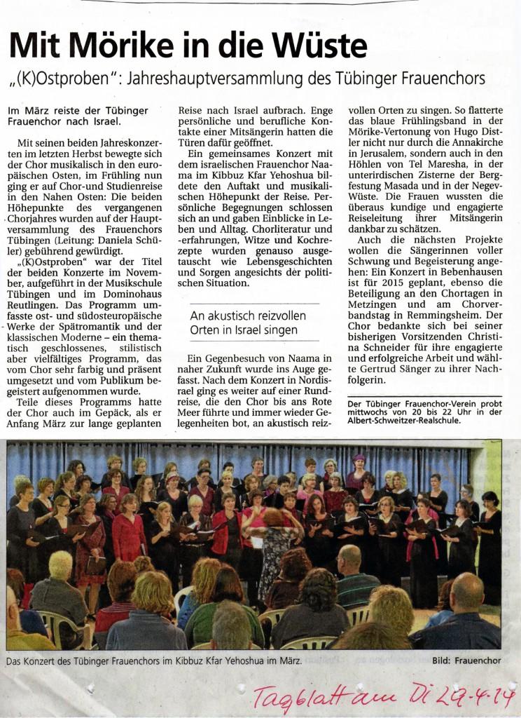 Konzert mit Naama-Chor in Israel